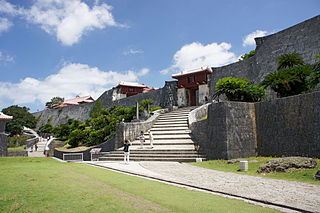 castle or fortress in the Ryukyu Islands, Japan