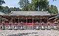 Nakajinko, Tōshō-gū, Nikko, South view 20190423 1.jpg