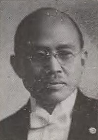Nakayama Fukuzō.jpg