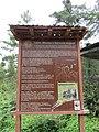 Name-board of Motithang Takin Preserve, July 2016 02.jpg