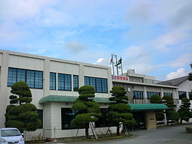 Nankan town office.JPG