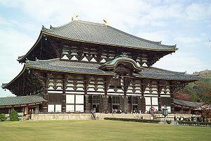 Tōdai-ji, Nara, Japón
