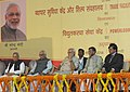 Narendra Modi at the foundation stone laying ceremony of Trade Facilitation Center and Crafts Museum and Inauguration of Powerloom Service Center, at Varanasi, Uttar Pradesh. The Governor of Uttar Pradesh, Shri Ram Naik.jpg