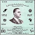 Nasser elections 1965 stamp.jpeg