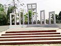 National monument of bangladesh.jpg