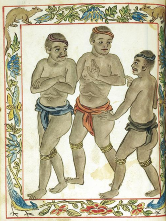 Alipin - A plate in the Boxer Codex possibly depicting alipin in the Prehispanic Philippines