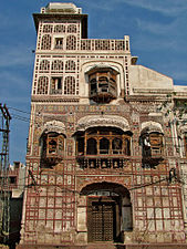 Nau Nihal Singh%27s haveli, now Victoria Girls High School, Lahore