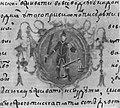 Navahradak. Наваградак (1595).jpg