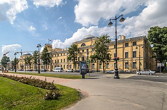 Naval Cadet Corps (Russia) - Naval Cadet Corps building in 2014