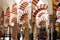 Naves de Almazor 02 - Mezquita de Córdoba.jpg