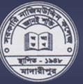 Nazimuddin college Logo.png