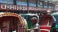 Near Bongo Bazaar (49600027167).jpg