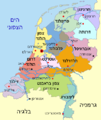 Netherlands map small HE.png