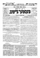 Neue Jüdische Pester Zeitung, title page from 28 April 1884.png