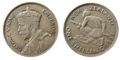 New Zealand shilling coin, 1933, featuring a profile of King George V.png