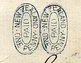 New Zealand stamp type A5.jpg