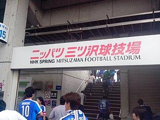 Nippatsu Mitsuzawa Stadium - Image: Nhk spring