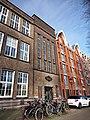 Nieuwe Teertuinen, Planciusschool foto 2.JPG