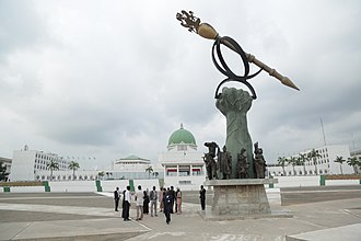 National Assembly (Nigeria) - Image: Nigeria's National Assembly Building with the Mace