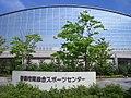Niigata east sports center.jpg