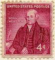 Noah Webster United States postage stamp 1958.jpg