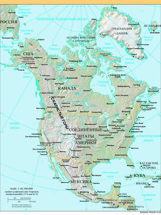 Карта Северной Америки и прилегающих территорий