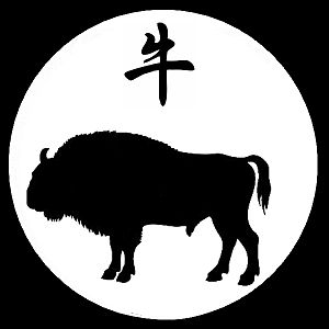 "Ox in Chinese mythology - Picture of one type of Chinese bovid, in silhouette. Above is the Chinese character for ""ox"" (""cow"", ""buffalo"", and so on)."
