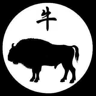 Ox in Chinese mythology