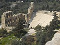 Odeon of Herodes Atticus (5987125456).jpg