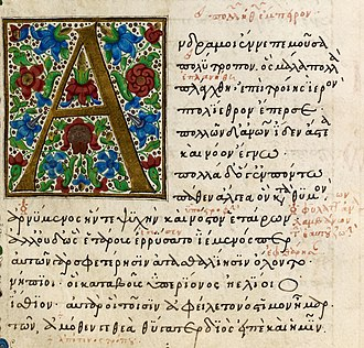 Odyssey - A 15th-century manuscript of the Odyssey, book i, written by the scribe Ioannes Rhosos for the Tornabuoni family, Florence, Italy (British Museum)