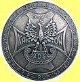 Odznaka Zwiazku Weteranow Frontu Rumunskiego.jpg