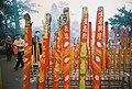 Offerings for Chinese new year - 大嶼山.jpg
