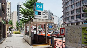 Ogawamachi Station (Tokyo) - Entrance B7 to Ogawamachi Station and Shin-Ochanomizu Station in May 2016