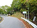 Okawara, Oshika, Shimoina District, Nagano Prefecture 399-3502, Japan - panoramio (3).jpg