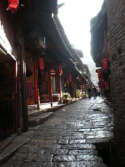 Old Town of Lijiang side street
