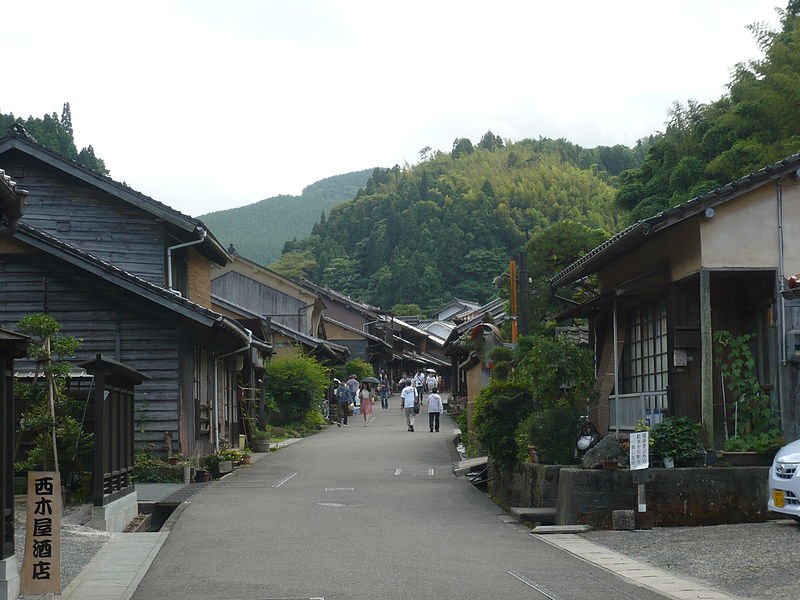 Omori - Near Iwami Ginzan Silver Mine and its Cultural Landscape