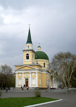 St. Nicholas Cossack Cathedral - Saint Nicholas Cathedral in Omsk