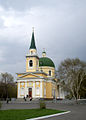 Omsk St Nicolas Cathedral.jpg