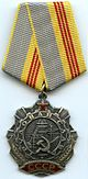 Order of Labour Glory 3rd class USSR.jpg
