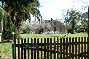 MyHeritage - Original MyHeritage office in the village of Bnei Atarot, Israel