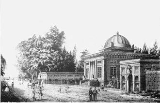 Orto botanico di Palermo - Palermo - Historical view of the Botanical Garden.