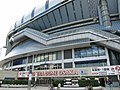 Osaka Dome - panoramio (4).jpg