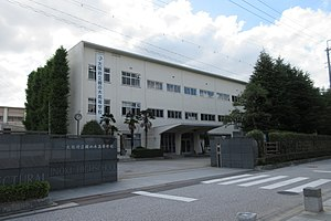 Osaka Prefectural Tsukinoki High School.jpg