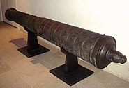 Ottoman cannon end of 16th century length 385cm cal 178mm weight 2910 stone projectile founded 8 October 1581 Alger seized 1830