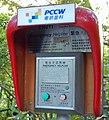 PCCW emergency telephone (cropped).JPG