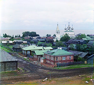 PG Belozersk cityview 1909.jpg
