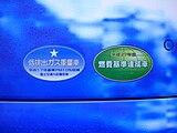 PKG-RU1ESAA sticker.JPG