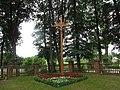 Paberžė, Lithuania - panoramio (9).jpg