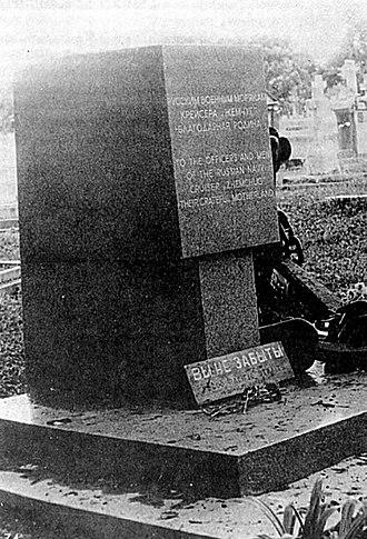 Russian cruiser Zhemchug - Zhemchug memorial at the Western Road Cemetery, Penang