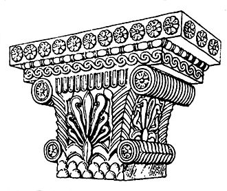 Anta capital - The Pataliputra capital with central flame palmette, a Hellenistic anta capital from India (3rd century BCE).